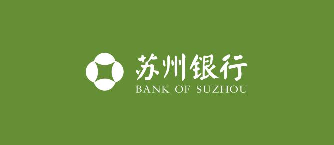 苏州银行数据API服务系统