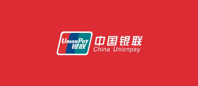中国银联便民缴费内容交换平台